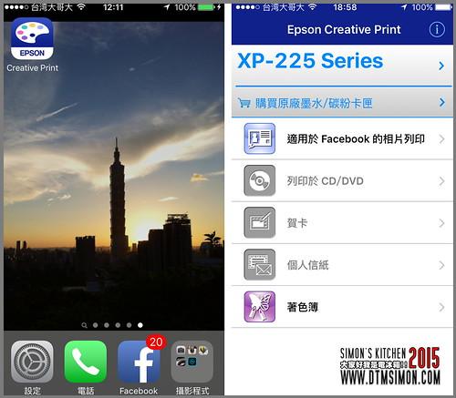 EPSONXP33-2.jpg