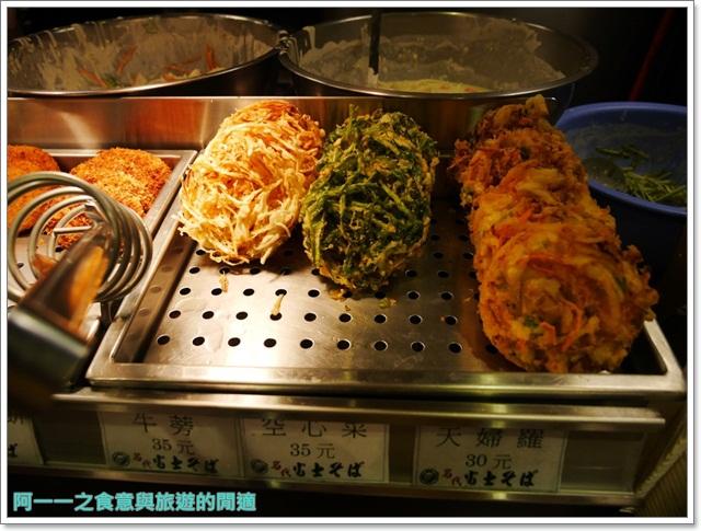 台中新光三越美食名代富士蕎麥麵平價炸物日式料理image007
