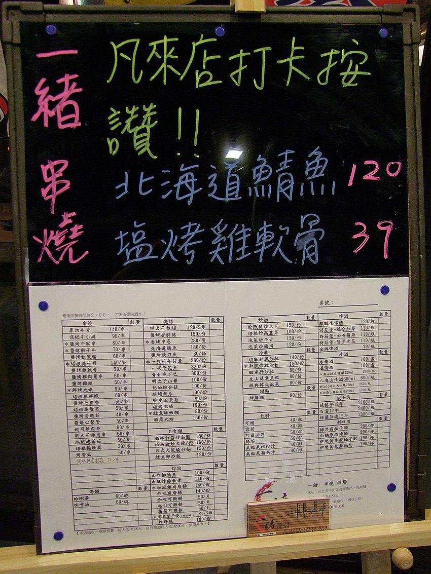 DSCF9978_副本