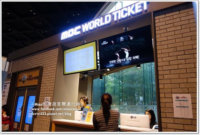 MBC WORLD02