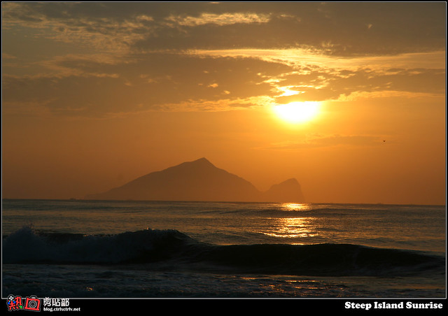 龜山朝日 - Steep Island Sunrise