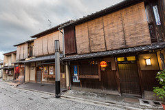 Hanamachi-Kamishichiken-7 (luisete) Tags: japn japan kamishichiken hanamachi geisha maiko kioto prefecturadekioto