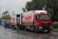 MAN TGS28.360   456  37 (RUS) (zauralec) Tags: kurgan street1stmayretailchainmagnit man tgs28360  456  37 rus