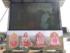Sringeri Sharada Temple Photos Clicked By CHINMAYA M RAO (106)