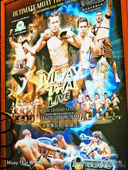 Muay Thai  Asiatique the Riverfront  5 (slan0218) Tags: muay thai  asiatique riverfront  5