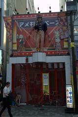 Amerikamura Osaka
