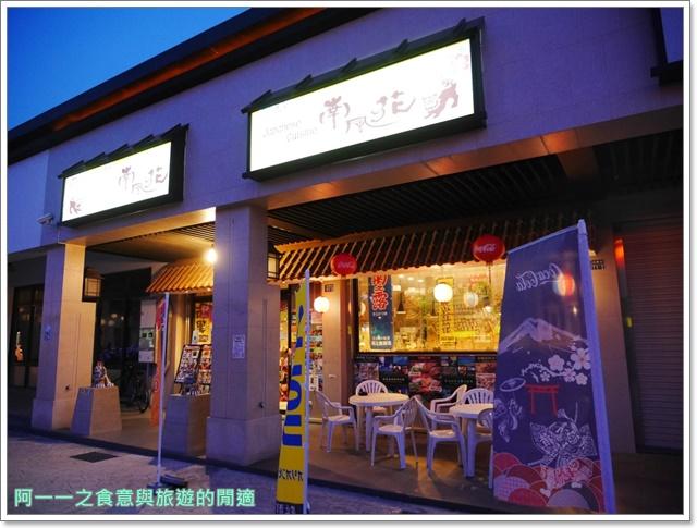 苗栗頭份尚順育樂世界美食購物中心皇廚一品牛排美食街image061