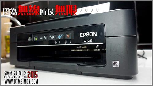 EPSONXP00.jpg