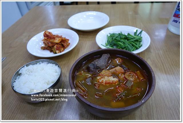 국일따로국밥04