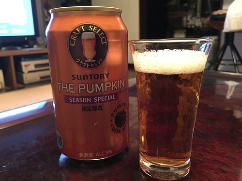 SUNTORY THE PUMPKIN