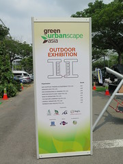 IMG_2466 (CleaningAsia.com) Tags: plants gardening greenery landscapeexhibition greenurbanscapeasia 2015greenurbanscapeasia landscapeindustryassociationsingaporelias nationalparksboardnparks thesingaporeinstituteoflandscapearchitectssila andsingex liasawards