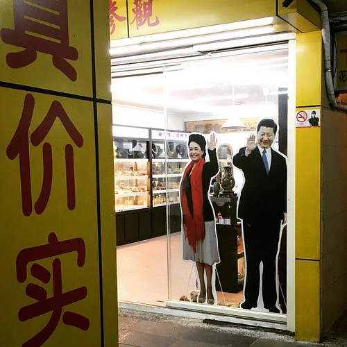 Hualien gift shop welcomes Chinese customers