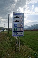 "schild_mazedonien • <a style=""font-size:0.8em;"" href=""http://www.flickr.com/photos/137809870@N02/22990978190/"" target=""_blank"">View on Flickr</a>"