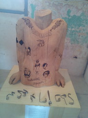 Centre d'Interprtation de L'Architecture et du Patrimoine, Saint-Laurent-du-Maroni, Guyane, dcembre 2015 (Bagolina) Tags: tatouage guyane bagne saintlaurentdumaroni centredinterprtation
