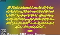 Surah Al-Baqrah 221 (faizme28) Tags: alquran albaqrah