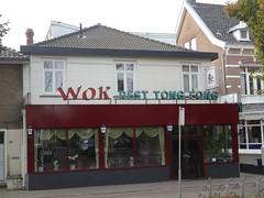 Wok Rest Tong Fong Bussum (willemalink) Tags: wok rest tong fong bussum noord holland nederland netherlands netherlandscn noordholland