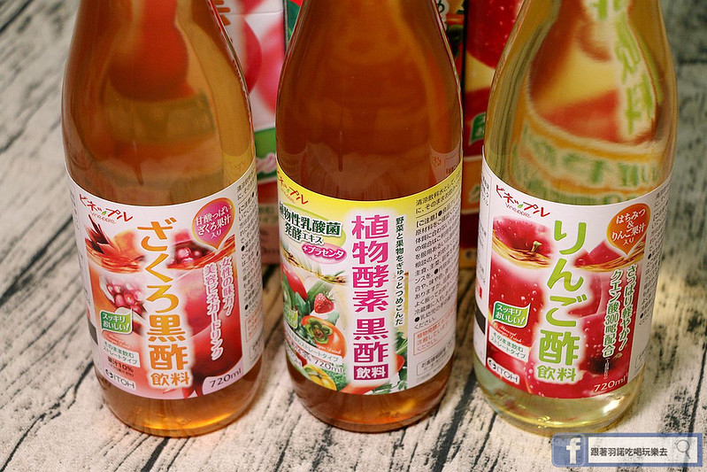 日本ITOH黑醋飲養顏飲品09