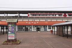 Kashima-jingu Sta. (elminium) Tags: japan ibaraki dmcg1 station train kashimajingu