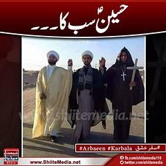 https://www.facebook.com/ShiiteMedia110 (ShiiteMedia) Tags: muharam 1438 ashura shia shiite media killing genocide news urdu      channel q12