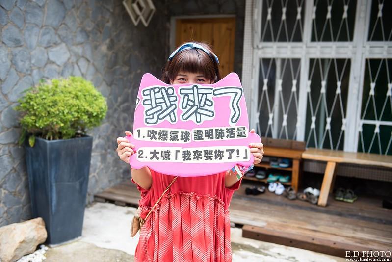 安智&慧英-精選-0032