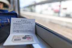 2015_07_26 SL北琵琶湖号-94 (Y.K.swimmer) Tags: japan train sl 琵琶湖 蒸気機関車 滋賀県 c56 sl北琵琶湖号