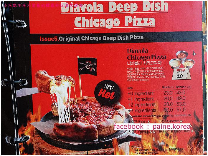 弘大original chicago pizza (7).JPG