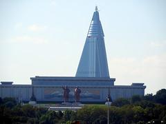 027-P9082543 (laperlenoire) Tags: asia asie northkorea pyongyang coreedunord