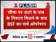 BSF conducts search operation on Indo-Pak border after infiltration attempt (thenewsvideos) Tags: search border infiltration after operation attempt indopak conducts