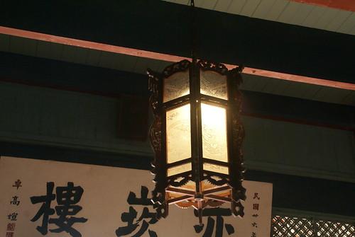 Chihkan Tower (赤崁樓), Tainan (臺南)