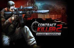 CONTRACT KILLER 2 Hack Online Generator for free CONTRACT KILLER 2 #generator #hacked #ContractKiller2Hack #facebook #legit #gamehack #hacked #hack #ContractKiller2Cheat #cheat #TagsForLikes #lol #today #usegenerator #ContractKiller2 #free #gamecheat #ios (usegenerator) Tags: usegenerator hack cheat generator free online instagram worked hacked