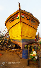 Vizag-Fishing-harbour 1 logo (anindya0909) Tags: vizag vishakhapattnam