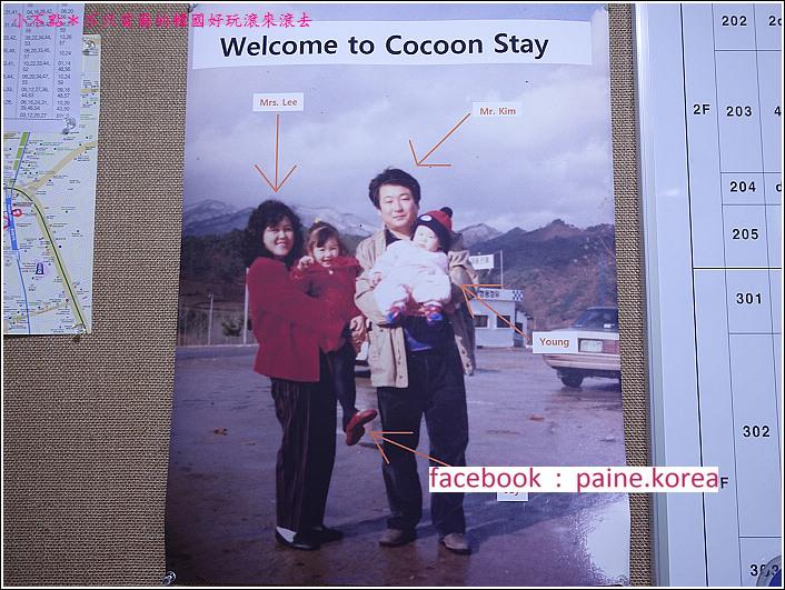 弘大COCOON STAY (21).JPG