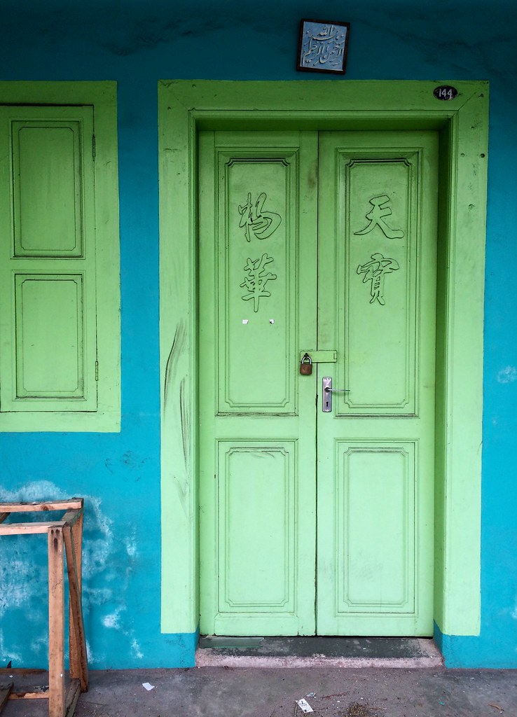 The World's Best Photos of door and melaka - Flickr Hive Mind