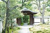 Japanese Garden Gateway in Kyoto (Johnnie Shene Photography(Thanks, 2Million+ Views)) Tags: road old travel trees people plants colour macro green nature japan horizontal canon garden way lens photography eos japanese rebel wooden dc focus scenery kyoto gate kiss arch natural image outdoor no traditional scenic sigma style tranquility ground landmark scene unknown gateway destination modified forehead 1770 tranquil adjustment attraction freshness foreground 일본 정원 문 x6 나무 fragility 284 pedestiran 650d t4i 1770mm f284 가든