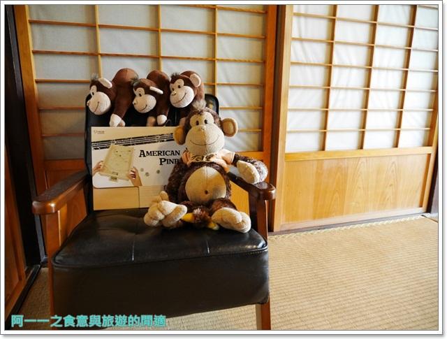 宜蘭羅東美食老懂文化館日式校長宿舍老屋餐廳聚餐下午茶image016