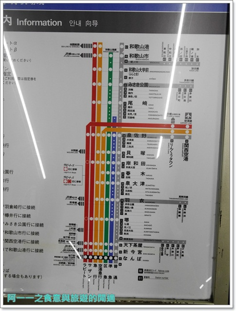 大阪厄爾瑟雷酒店梅天住宿日本飯店夢幻少女風image002