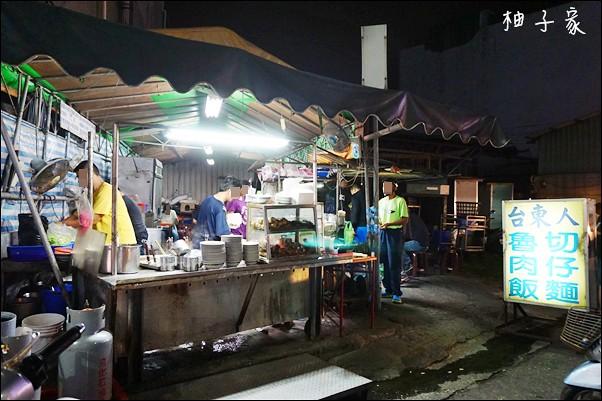台東人麵店13
