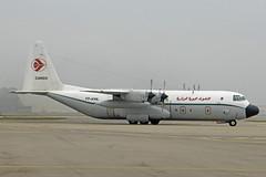 7T-VHL Lockheed L100-30 Hercules Air Algerie Cargo Marseille Provence Airport 08th Novermber 2015 (michael_hibbins) Tags: