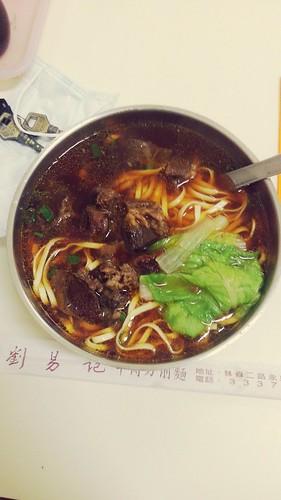 劉易紀牛肉麵 Liu Yi Ji Beef Noodles