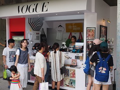 PA223601 (s891082212001) Tags: 時尚 雜誌 女性 美女 展覽 華山 攝影