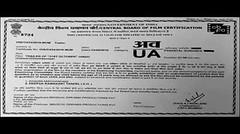 31st Oct - 1984 - Must Watch (Fateh_Channel_) Tags: fatehchannel punjab punjabi youth