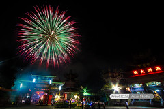 2016/12/03  ( Free Cloud) Tags: 2016       fireworks nantou puli pulitownship