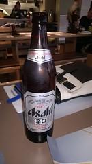 Asahi Super Dry (DarloRich2009) Tags: asahisuperdry asahi asahibreweries lager beer ale camra campaignforrealale realale bitter handpull brewery