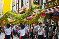 Dragon Dance on Double Tenth National Day in Yokohama Chinatown (DigiPub) Tags: dragondance yokohama chinatown doubletenth anniversary roc 110259321 105  blurredmotion street annualevent chinaeastasia traveldestinations holiday chineseethnicity oversea dancing taiwaneseethnicity taiwaneseculture taiwan outdoors day celebration