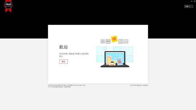 螢幕擷取畫面 (3)