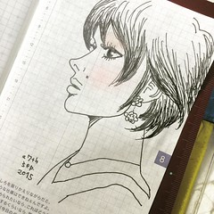 椎名林檎 画像86