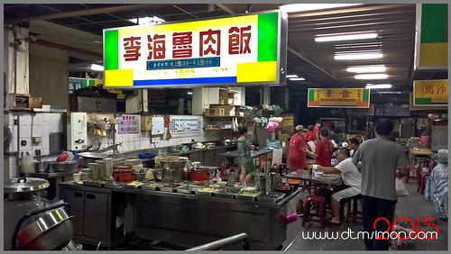 李海2市場01.jpg