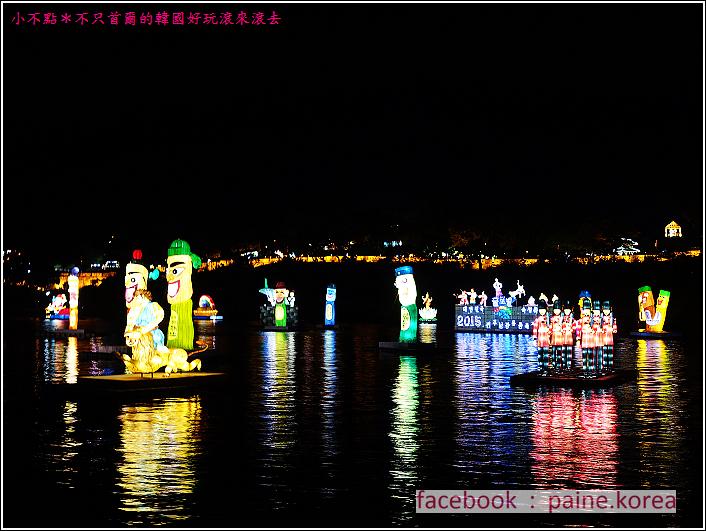 晉州流燈節 (41).JPG