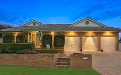 177 Mount Annan Drive, Mount Annan NSW