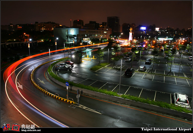 [攝影] 松山機場夜景